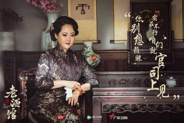 马程程首次亮相《老酒馆》与陈宝国搭戏圈粉无数