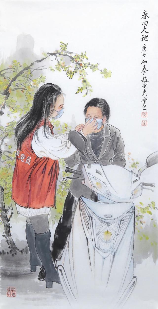 赵永夫致 一《春天,最可爱的人》