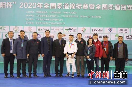吉林省代表队在全国柔道锦标赛暨