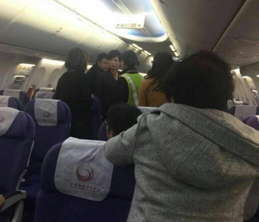 """飞机上""""特殊""""乘客让上海飞长春航班延误近一小时"""